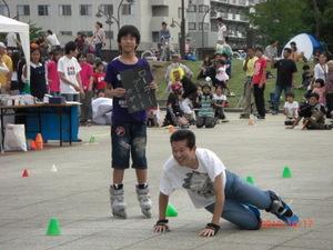 2010_1017_141347cimg3050